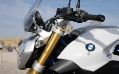 la chouette team BMW R1200R 4